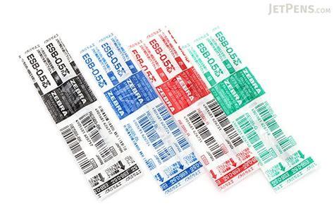 2 Ballpoint Sarasa 0 7 1 Reffil Blue zebra esb 0 5 emulsion ink ballpoint pen refill d1 0 5