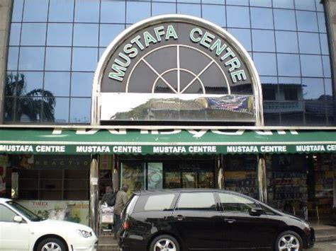 best singapore restaurants shops travel deals insingcom mustafa centre singapore top tips before you go