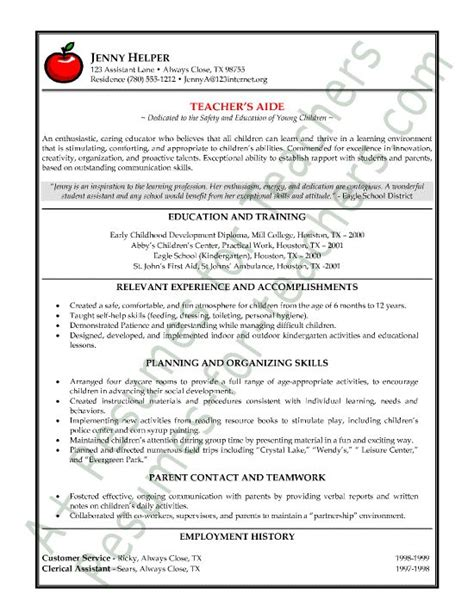 new teacher resume template best 25 teacher resume