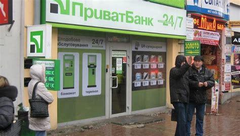 besten banken privatbank als eine der besten banken nach qualit 228 t der