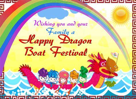dragon boat festival 2018 greetings a happy dragon boat festival card free dragon boat