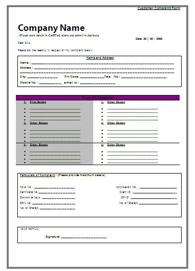 consumer complaint form consumer complaint form my board