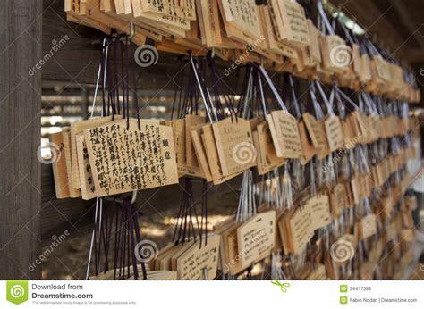japanese prayer ema japanese prayer plaques stock photo image 34417386