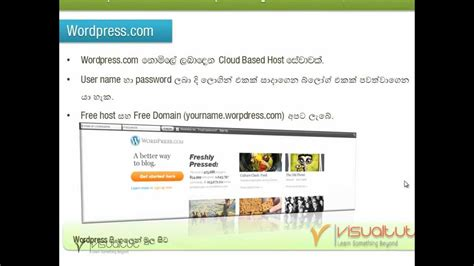 wordpress tutorial in sinhala wordpress sinhala tutorial chapter 02 difference