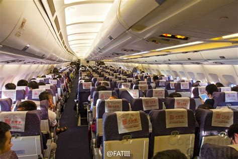 China Eastern Airlines Interior by Photos China Eastern Retires Last A300 Aircraft