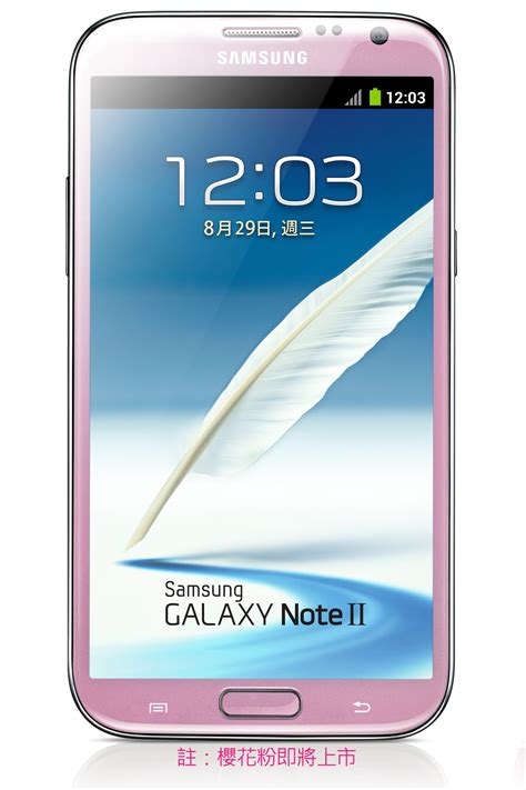 pink samsung galaxy note ii now official ladies approve