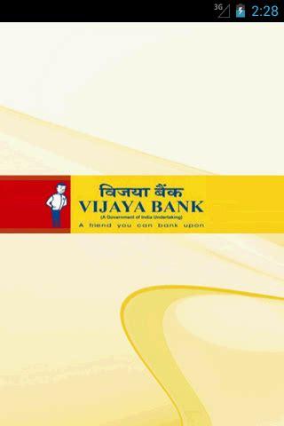 vijaya bank vijaya bank android apps on play