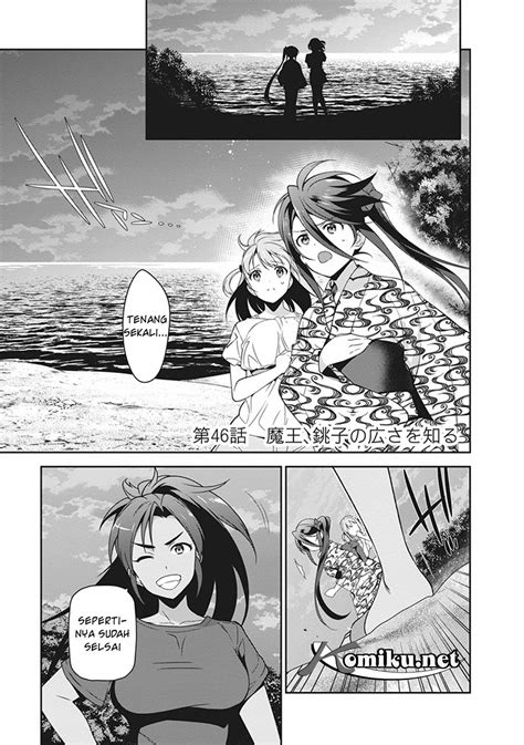hataraku maou sama chapter 46 mangamanga ga