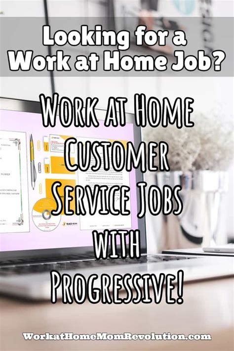 work at home customer service with progressive