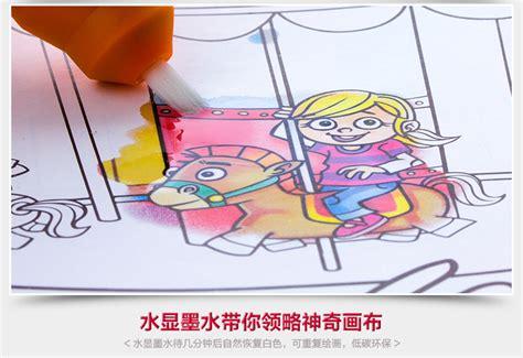 doodle pad malaysia joan miro magic water painting sketch pad 11street