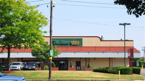 Bald Knob Restaurants by City Grill Nyc
