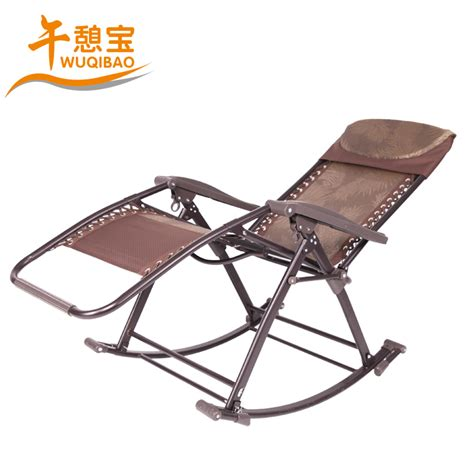 travel recliner afternoon recreation treasure folding rocking chair happy