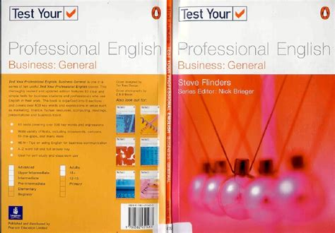 test your test your professional business general