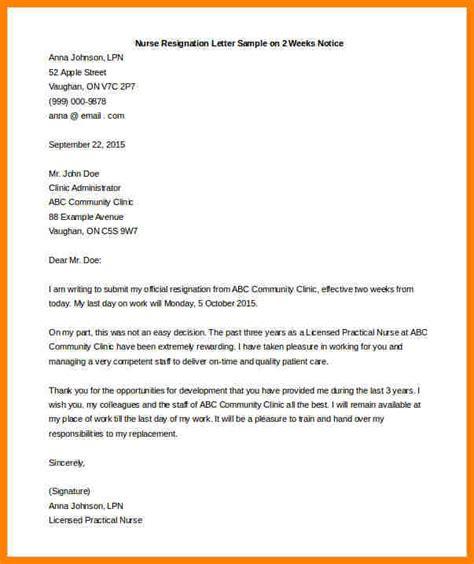 2 week notice letter sample endowed illustration two weeks example