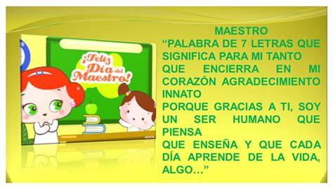 poesias y mensajes para el dia del maestro poesias frases bonitas para el dia del maestro feliz dia del