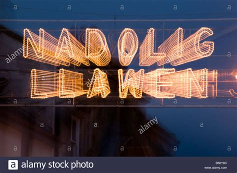 nadolig llawen happy christmas street illumination in the
