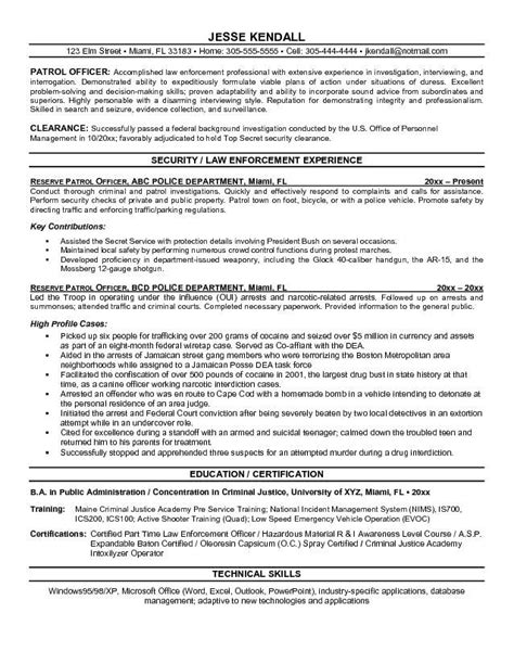 resume template simple security officer resume examples new guard