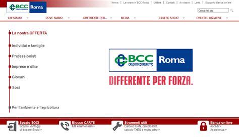 banca credito cooperativo lavora con noi credito cooperativo roma lavoraconnoi italia it
