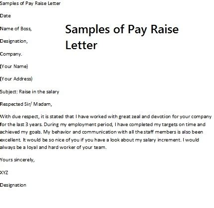 how to write a wage raise application letter chron com