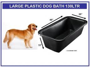 large plastic water pets bath tub 130 ltr