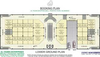 shopping mall floor plan pdf shopping mall floor plans 171 floor plans