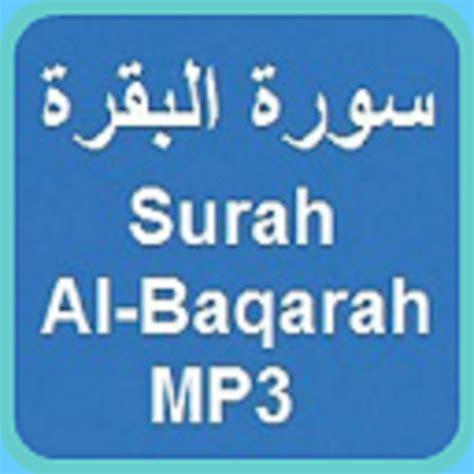 download surah al feel mp3 for pc download surah al baqarah for pc