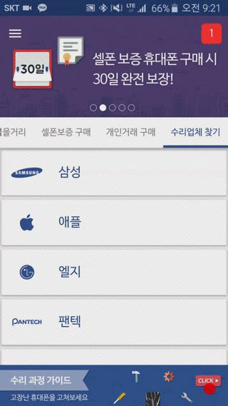 android design header and footer 안드로이드 android coordinatorlayout behavior를 이용해 footerview