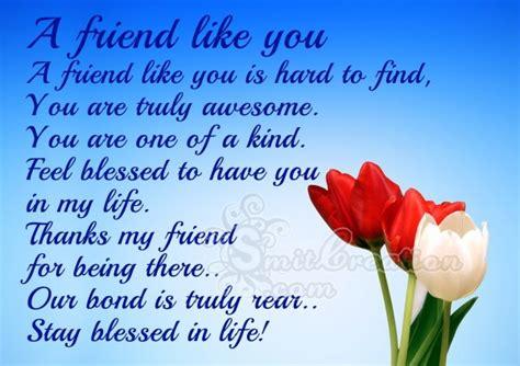 Find Like You A Friend Like You Is To Find Smitcreation