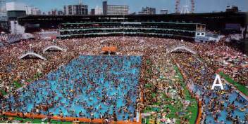 chinesen schwimmbad overcrowding in swimming pool feng shui at forum