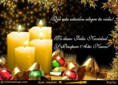 christmas quotes  spanish quotesgram