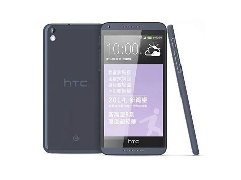 themes of htc desire 816 data test htc desire 816 8gb nfc lte avcesar