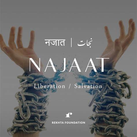 tattoo fonts urdu best 25 sanskrit words ideas on sanskrit