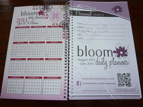 Ccm Academic Calendar Plannerisms Bloom 2013 2014 Academic Year Planners