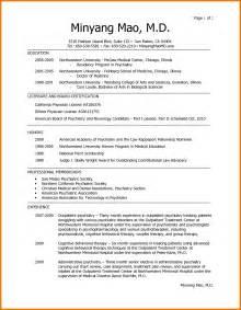 5  medical school resume   assistant cover letter
