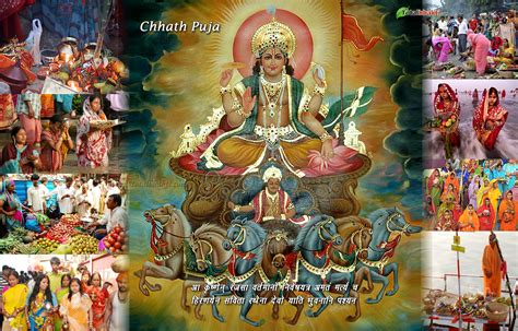 chhath puja wallpaper chhath pooja wallpaper