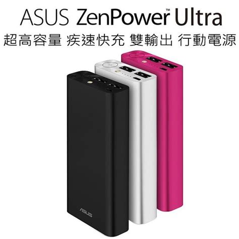 Asus Powerbank Zenpower 20100mah asus zenpower ultra 20100mah powerba end 8 17 2018 3 15 pm