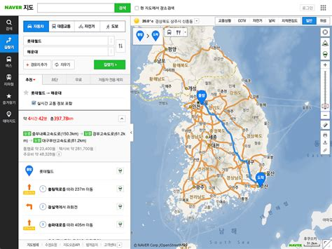 maps directions driving 10원 tips maps shows driving directions in korea