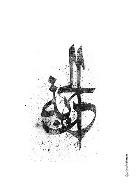 65 best images about calligraphy on pinterest behance