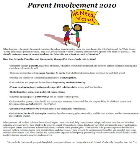 dissertation on parental involvement in education big education ape 2013