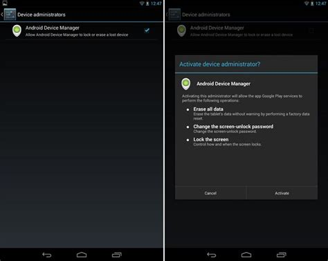 android devicemanager announces android device manager that helps you locate your lost android phone