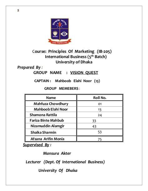dissertation calculator dissertation calculator umn report403 web fc2