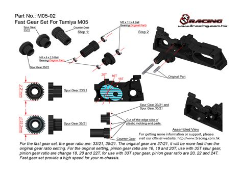 Original Tamiya T15456 Setting Gear Set For Ar Chassis 1 fast gear set for m05 m05 02 m03 m05 3racing