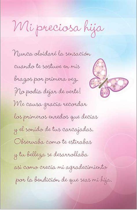 imagenes para cumpleaños hija tarjeta cumplea 241 os hija pechi