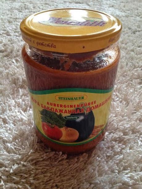 Dm Ootd all in one ootd 14 dm und russia food haul