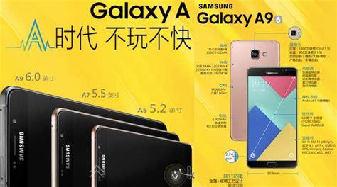 Baterai Samsung Ori A9 samsung galaxy a9 officially debuts with 6 inch display