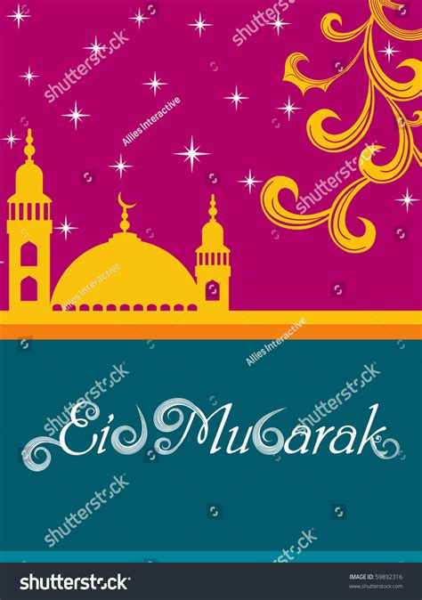 abstract pattern religious background of ramadan abstract pattern eid background beautiful religious