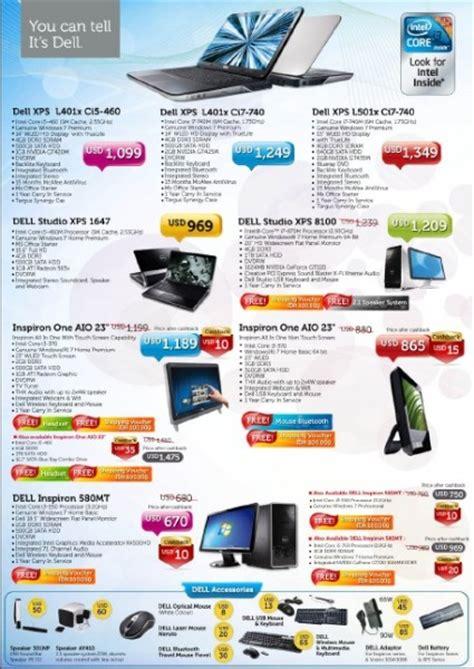 Dell Inspiron 13r I3 380m Extdvdrw daftar lengkap promo menarik mega bazaar computer 2011 9