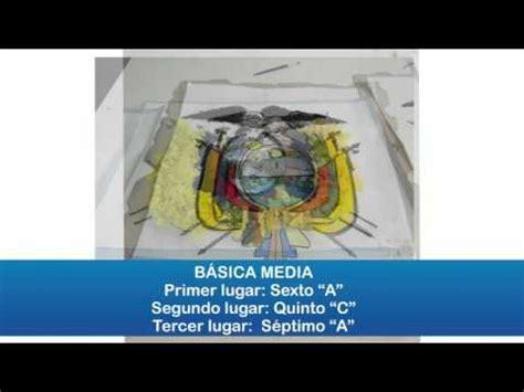 como hacer un escudo material resiclave escudo nacional argentino con papel crep 233 doovi