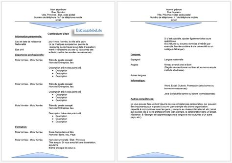 cv beispiel curriculum cv search results calendar 2015