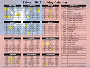 Laos Calendario 2018 Taiwan 2017 2018 Calendar